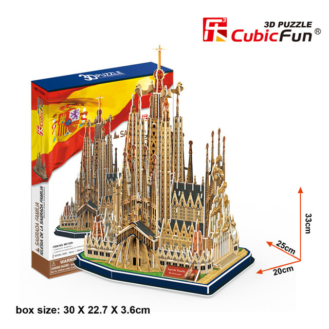 Candice guo CubicFun DIY 3D paper puzzle toy building assemble game cathedral model The Church of Sagrada Familia Spain MC153h