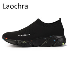LAOCHRA Män 2018 Våren Outdoor Mode Sneakers Graffiti Style Design Casual Shoes Flats Ins Populära Andningsbara Sock Shoes