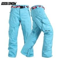 GSOU Снежный бренд лыжные брюки мужские сноубордические брюки зимние лыжи Сноубординг снежные брюки непромокаемая ветрозащитная теплая спо