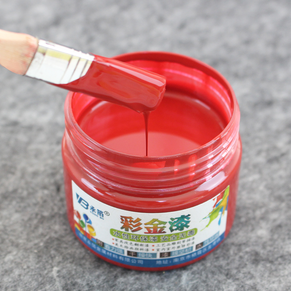 100g Wine Red Paint Environmentally Friendly Water Based Furniture Iron Doors Wooden Handicrafts Wall Painting