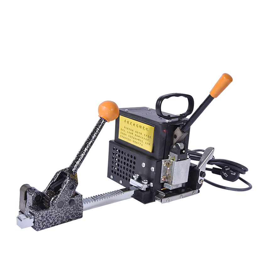 1pc Portable electricity hot melt baling press Manual packing machine Plastic tape wrapping machine baler tools