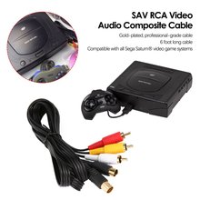 Gold Plated SAV RCA Video Audio Composite Cable for Sega Saturn S-Video AV black 1 5m 5ft audio video av stereo composite adapter cable for sega genesis md