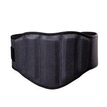 Sponge Durable Nylon Weight Lifting Squat Belt Protect Lumbar Back Waist for Fitness Training Intervertebral Protection