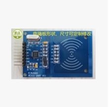 25pcs lot UART RFID IC card module