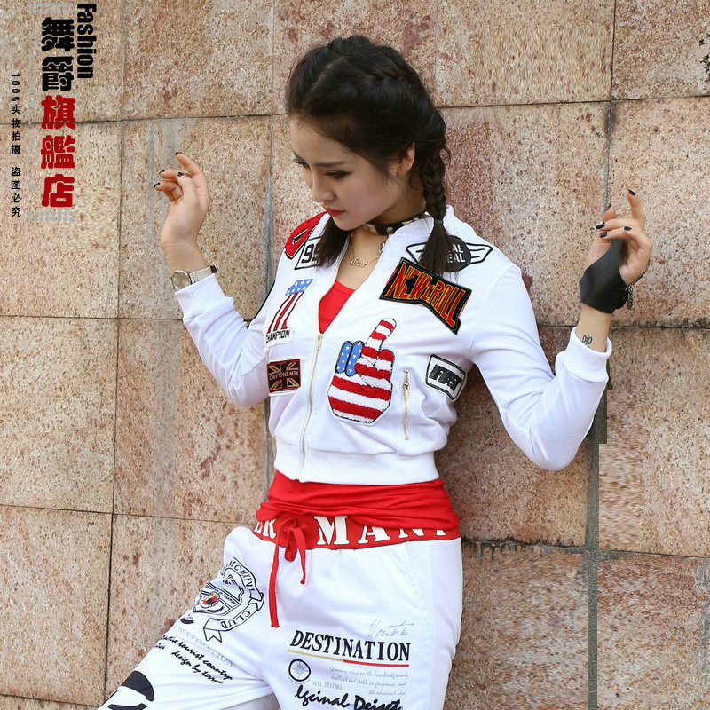 Hot hip hop female coat Luyao dynamic jazz street dance team suit loose big yards ds