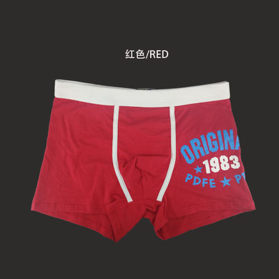 La MaxPa New Solid Briefs Factory Direct Sale Mens Brief Cotton Mens Bikini Underwear 1 Pcs/lot Pant For Men Sexy Underwear