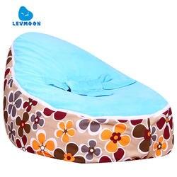 Levmoon средний желтый сливы цветок кресло мешок детская кровать для сна портативный складной детское сиденье диван Zac без наполнителя