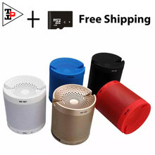 not active subwoofer car caixas bluetooth bluetooth receiver audio altavoz not activo bluetooth music receiver TBS137N#