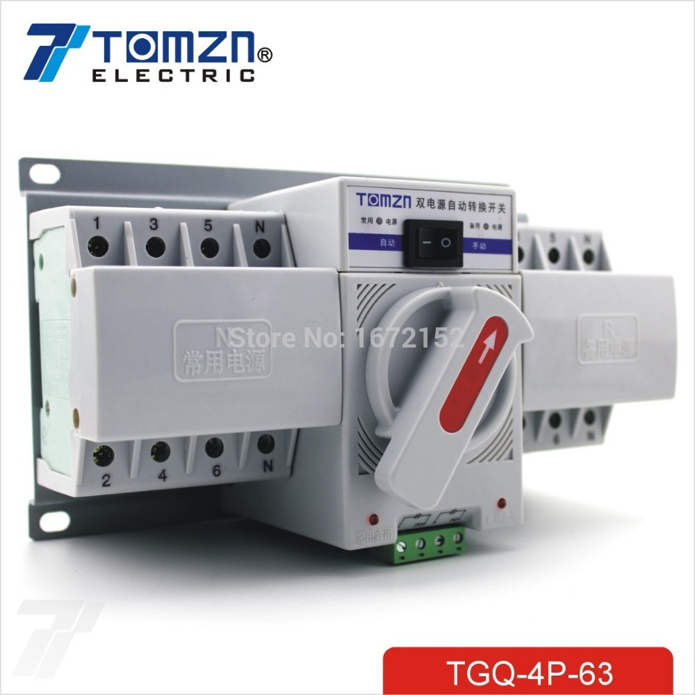 4P 40A 380V MCB type Dual Power Automatic transfer switch ATS 4p 40a 380v mcb type dual power automatic transfer switch ats