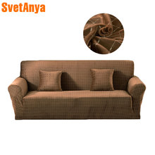 2018 Coffee Solid Stretch Elastic Chair Loveseat Multi-functional Sectional Sofa Cover Slipcover Polyester Spandex Blend