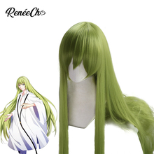 Fate Grand Order Cosplay Enkidu Wig Green Long Straight Wig 90cm wig long for costume party Synthetic hair
