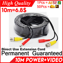 Wholesale 10M WIRE Video Power Cables Camera extend Wires for CCTV DVR Home Surveillance System with BNC DC Connectors Extension аксессуары для видеонаблюдения unitoptek 10m cctv bnc cctv dvr cca 10m