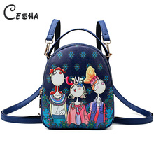 Fashion Cartoon Printing Women Handbag High Quality PU Leather Shoulder Bag