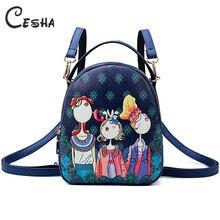 Fashion Cartoon Printing Women Handbag High Quality PU Leather Shoulder