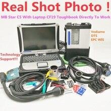 MB Star C5 SD Подключение C5 с новейшим программным обеспечением,12 диагностический инструмент mb star c5 vediamo/X/DSA/DTS с ноутбуком CF19