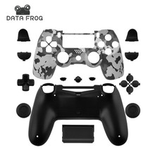 Data Frog Custom Camouflage Cases For PS4 Limited Edition Co