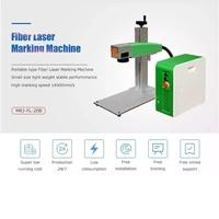 Metals Parts Mini Metal Laser Head Optical Fiber Laser Marking Machine For Marking laser engraver 20w
