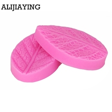 M0311 2PCS/set Leaves silicone mould Candy Polymer Clay Molds Fondant Silicone Cake Flower Making GumPaste Rose Leaf tools