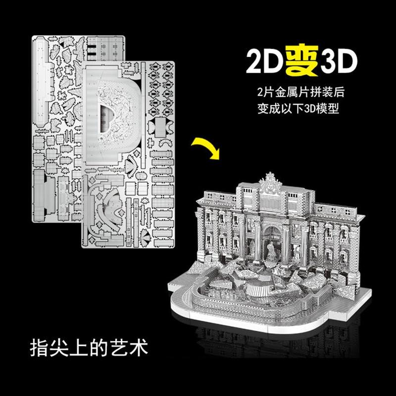 2018 ნანუანის 3D მეტალის - ფაზლები - ფოტო 4