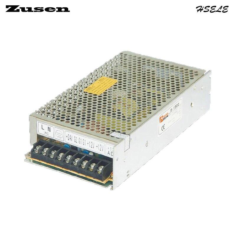 все цены на Zusen D150W-C  Dual Switch Power supply output 120w 110V/220VAC to 2~4DC онлайн