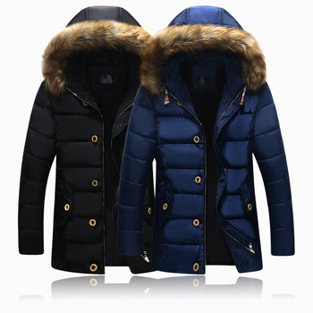 Casual Fur Collar Hooded Winter Jacket Man