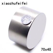 XIAOZHUFEIFEI 1 pcs 70mm x 40mm Neodymium magneet 70*40mm Ronde Cilinder Permanente Magneten 70*40 NIEUWE 70x40mm Art Craft Verbinding