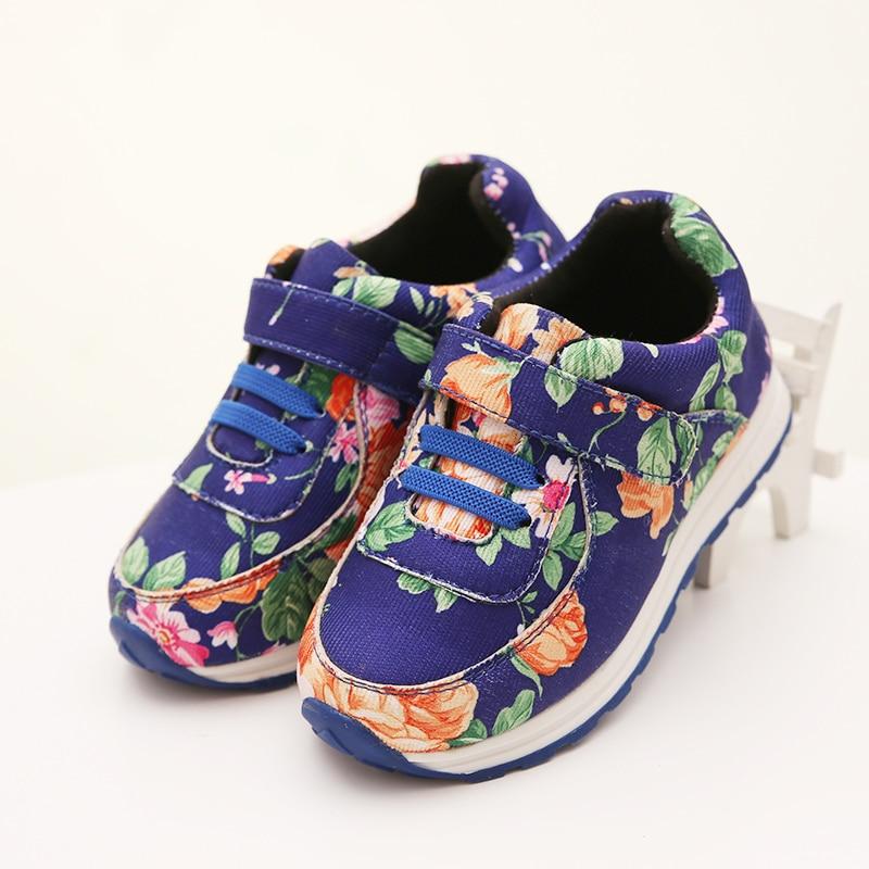 9d22cff7c5d Kids Flower Jordans Jordans For Kids Boys   ESCP