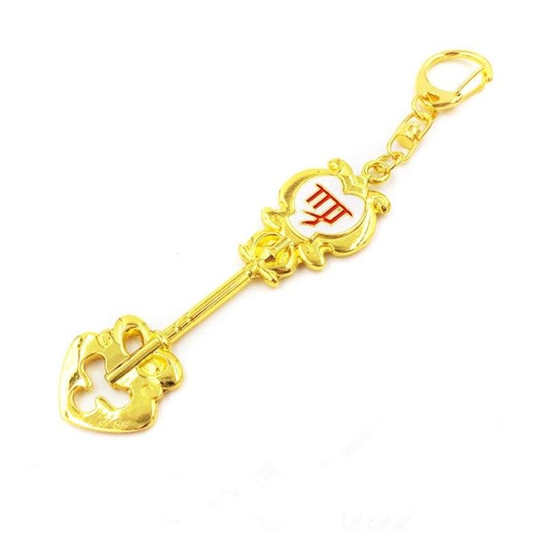 Аниме Сказочный хвост косплей Lucy Небесный Зодиак Дух Ворота брелок кулон брелок для ключей «Созвездие» брелок - Цвет: Virgo