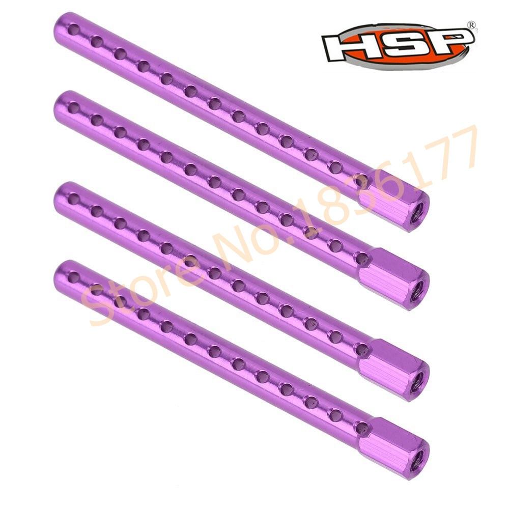 4pcs lot HSP Upgrade Parts 102037 02144 Aluminum Body Post Mounts For 1 10 Model RC