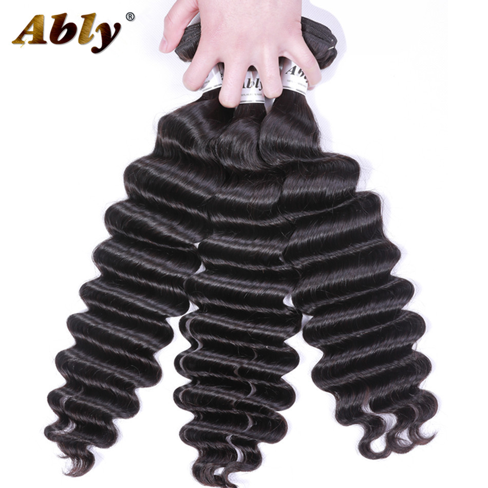 Ably Hair Loose Deep Wave Human Hair Weave Bundles 3 Pcs Deal 100% Brazilian Remy Human Hair Weft Extensions More Wavy