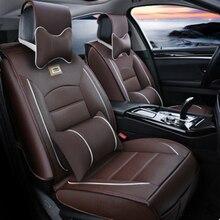 Новый Роскошный PU Кожаные Сиденья Передние и Задние Автомобильные Чехлы Полный Комплект Универсальный 5 Мест Интерьера аксессуары