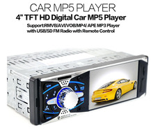 4 inch Car Video DVD Player TFT Screen Rear View Camera Car Audio Stereo 12V Auto
