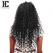 HC 100% Human Hair Deep Wave Brazilian Hair Natural Color Hair Weave Bundles 10-28inch Can Be Dyed Remy Hair Extensions 1pcs/lot