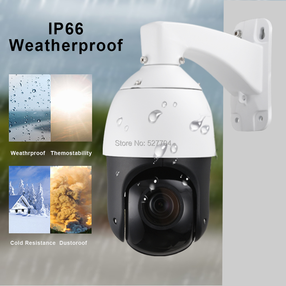 Security H.265 H.264 POE 4MP Speed Dome PTZ Camera 4.0MP 4 Megapixels IP Camera 20X Zoom 5.4~108mm lens Audio Microphone ONVIF