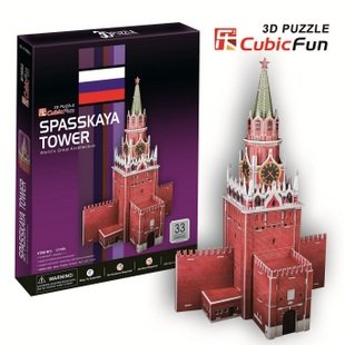 CubicFun 3D puzzle paper model children gift DIY toy building Moscow Spartacus Spasskaya tower world's great architecture C118H series s 3d puzzle paper diy papercraft double decker bus eiffel tower titanic tower bridge empire state building