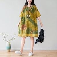 Vintage Plantain leaves print tassel loose denim short sleeve dress