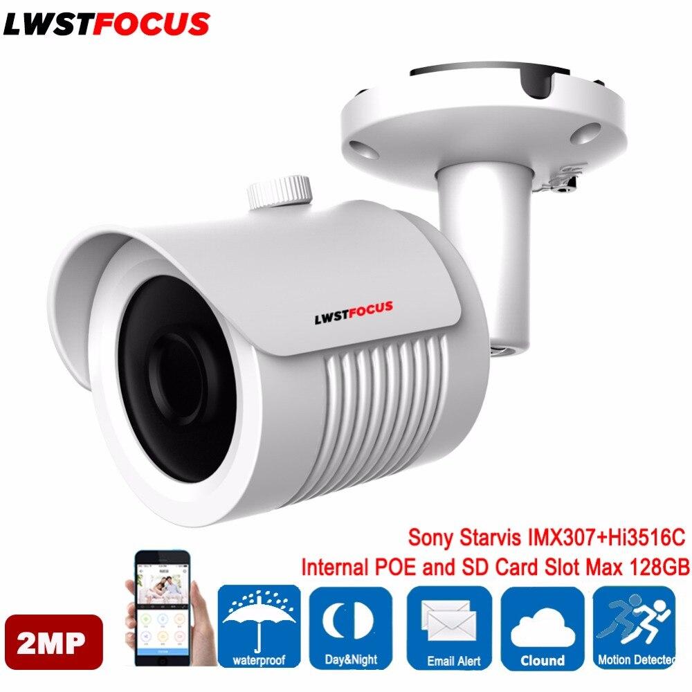 H265 2MP Sony IMX307 + Hi3516C Sécurité IP Caméra CCTV 2 pcs LED Array 30 m Étanche Surveillance Extérieure IP caméra FULL HD 1080 p