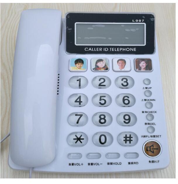 исправлена стационарный телефон