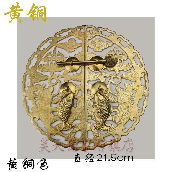 [Haotian vegetarian] Chinese antique copper fittings copper door handle fish big splash models HTB-182 tri-color [haotian vegetarian] antique copper door handle chinese handle htb 179 custom models diameter 14cm