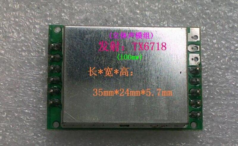 2.4G Wireless Audio Video Transmission Launch Module Transmitter Module Anti-interference