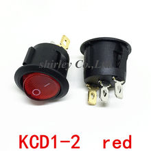 1 Pcs KCD1-105 Bulat Merah Kuning Switch dengan 3 Kaki 2 Gear Rocker Lubang 23 Mm KCD1-2 Tripod Kapal power 6A 250 V dengan Lampu(China)