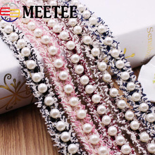 4Meters 15mm Pearl Lace Trims Beaded Ribbon Webbings Clothing Collar Wedding Garment Decor DIY Headwear Hair Sewing Accessories