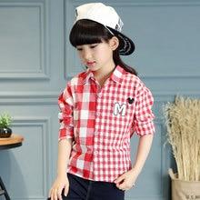 2016 new children's clothing girls long-sleeved shirt autumn jacket children Zhongda Tong Gezi shirt US Size