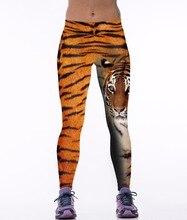 НОВЫЙ 0025 Женщин Девушки Тигр Полосатый Животных 3D Печать Высокая Талия Запуск Фитнес Спорт Леггинсы Jogger Брюки Йоги
