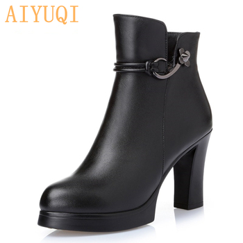 AIYUQI 2020 autumn and winter new platform heels genuine leather boots ankle wool warm women's booties Sexy party boots female