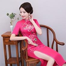 Cheongsam Dress Long Section 2018 New Large Size Slim Thin Girl Catwalk Improved Autumn Winter Female Rose Purple Black