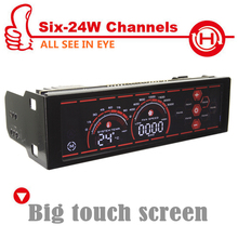 "ALSEYE a-100L(R/B) Fan controller panel, 6 Channels 5.25"" touch screen computer temp and fan speed controller"