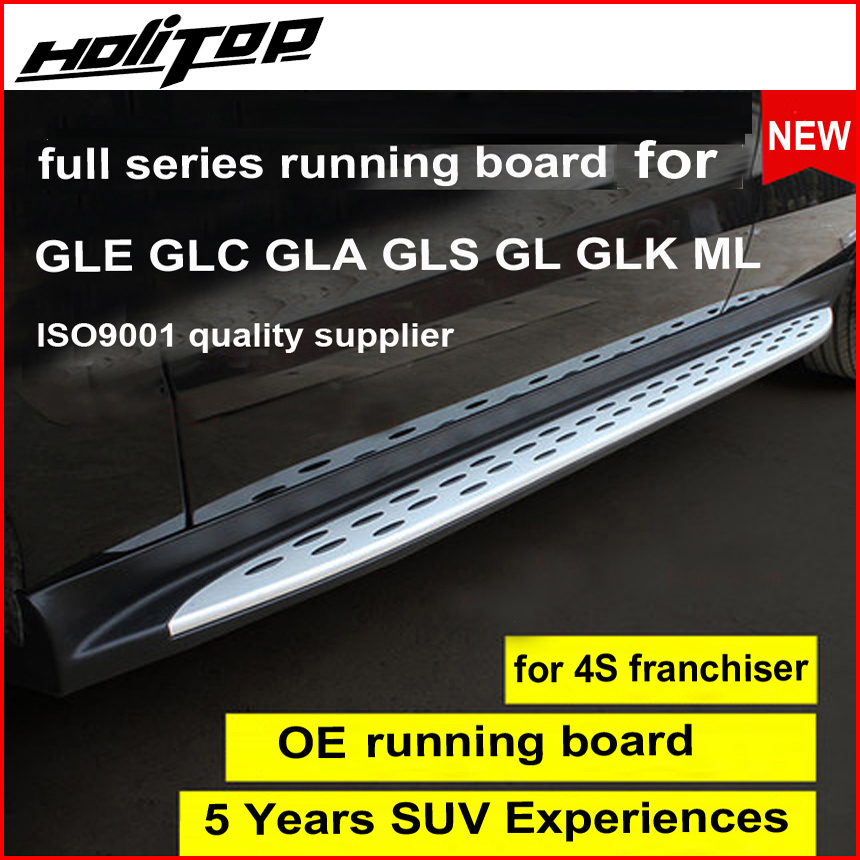 hot for GLE GLA GLC GLK ML GL GLS running board side step bar,
