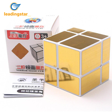 LeadingStar Mirror magico Cube Set 5 order Fluctuation Angle Puzzle Cube Stress Reliever Speed Twist learning