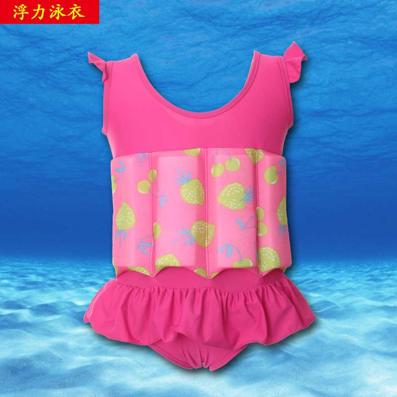 Плавучее платье для маленьких девочек Съемная одежда для плавания цельный плавучий костюм для плавания детская одежда для плавания с юбкой